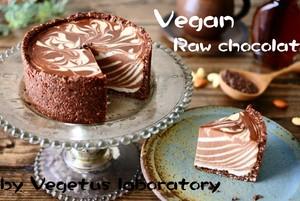 Vegan Chocolat Cake 12