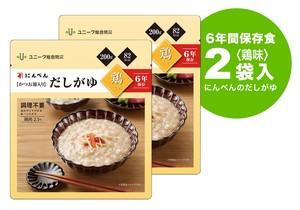 にんべん【かつお節入り】だしがゆ<鶏×2袋入>