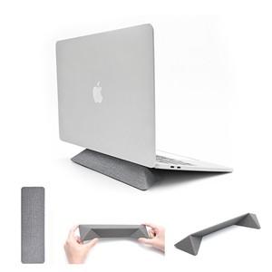 テレワークに最適 持ち運び簡単 ノートパソコン用スタンド