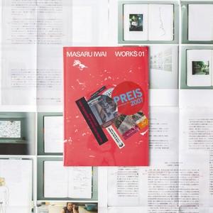 MASARU IWAI WORKS 01