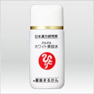 ぷるぷるホワイト美容水(斎藤一人さんの銀座まるかん日本漢方研究所)