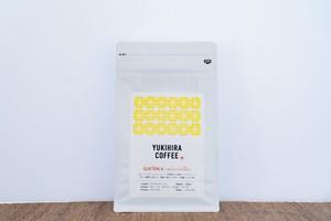 リフレッシュコーヒー 豆  〜グアテマラ ラ・エスペランサ 農園  〜