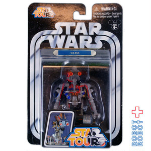 スターツアーズ Star Tours 2002 wave4 G3-5LE