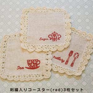 刺繍入りコースター3枚セット(red)