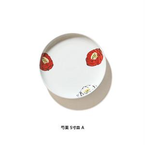 内村七生 芍薬 5寸皿