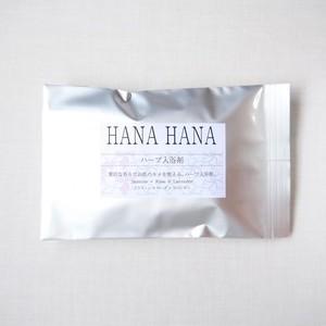 ハーブの入浴剤「HANA HANA」