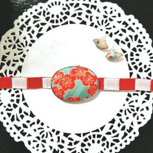 古布 帯留め 梅柄 赤×水色