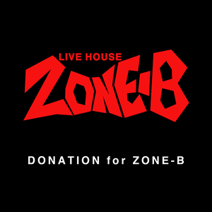 【寄附金】DONATION for ZONE-B