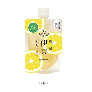 伊豆柑橘ゼリー はちみつレモン
