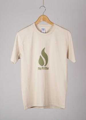 OUTFLOW - FIRE Logo  T-shirt     Sand / Green