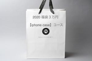 送料無料○    2020夏  福袋【 SE2/8/7/6S/6 iphone case 】コース  福袋 【3.3万円】