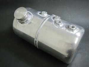 Aluminum Oil Tank 9-1/2  SALE