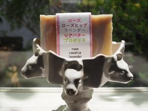 つむぎ舎石鹸 ローズ ローズヒップ ラベンダー シアバター プロポリス入り ~rose ~