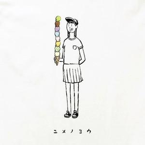 八段アイス・少女