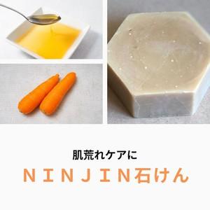 【定期便】NINJIN石けん 100g 肌荒れケアに!Herb・Room leaf 肌にやさしいソープ 碧ものがたり