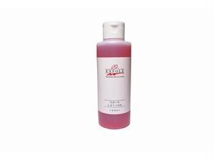 美白化粧水 HD-5 ハイドロキノン配合