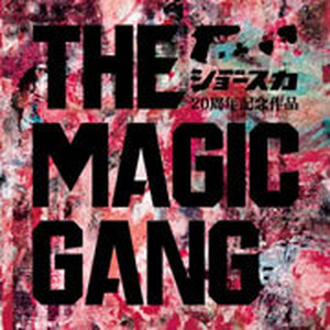 CD:THE MAGIC GANG