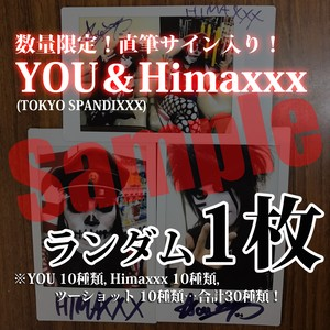 【数量限定!直筆サイン入りチェキ・ランダム1枚】YOU&Himaxxx(TOKYO SPANDIXXX)