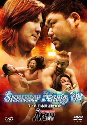 NOAH Summer Navig.`08 7.18 日本武道館