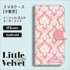 ダマスク柄 お名前ロゴ入り 手帳型スマートフォンケース [PC704PKWT] ピンク