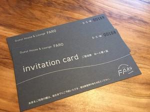 FARO宿泊チケット(ドミトリーお一人様1泊分)