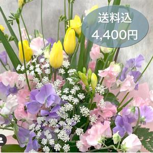 送料込み【フラワーアレンジメント】お花屋さんが選ぶお任せアレンジ 4400円