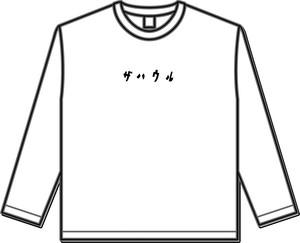 2020カタカナロングT[WHITE](2/29まで受注限定カラー)