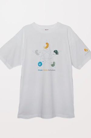 おいらせ阿光坊 勾玉Tシャツ(ホワイト)