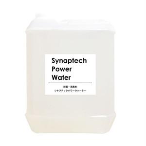 【除菌・消臭水】シナプテックパワーウォーター 高濃度 400ppm 4L