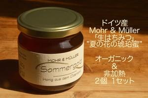 【モア&ミュラー】ドイツ産【中瓶250gx2個】「夏の花の琥珀蜜・生はちみつ」【非加熱&オーガニック】