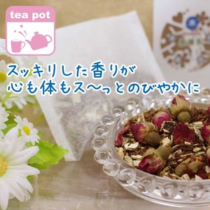 五行の薬膳茶「木」香(10個入)