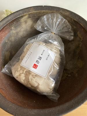 【再入荷】「吟醸酒粕(ばら)」1kg