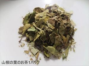 山椒の葉のお茶1バッグ(大)
