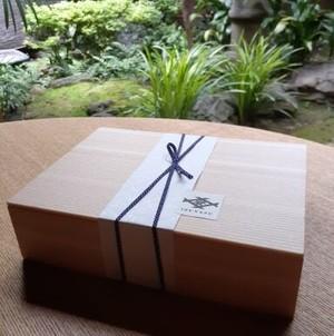 西京味噌漬け焼き4切れセット 銀鱈(ギンダラ)