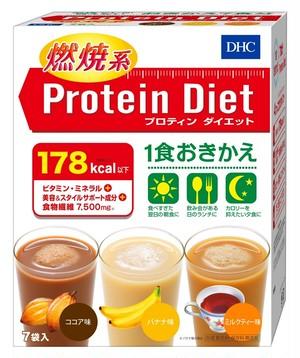 DHC プロテインダイエット7袋入