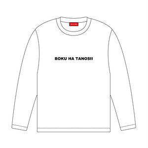 "BOKU HA TANOSII / ボクタノロンTee""White"""