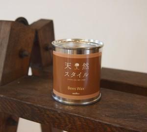 天然スタイル 蜜蝋Wax 70ml