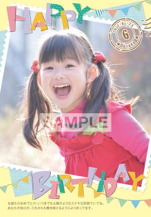 お子様向け誕生日ポスター_1 コラージュ風 A0サイズ