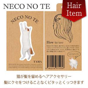 NEKO NO TE TAMA ヘアアクセサリ(E-7-026T)