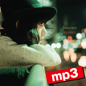 【mp3】東京ウキウキ