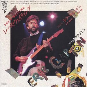 【7inch】Eric Clapton - She's Waiting シーズ・ウェイティング/エリック・クラプトン (1985) 45rpm