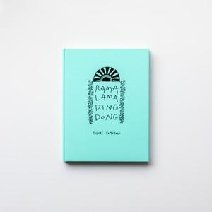 (Signed) RAMA LAMA DING DONG by Yusuke Yamatani