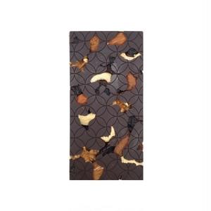 有機ミックスナッツ&有機ドライフルーツチョコレート cacao70%