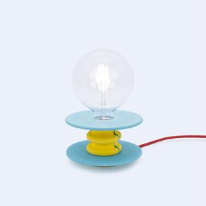 ブルーイエローテーブルランプ|Frutti Lamp