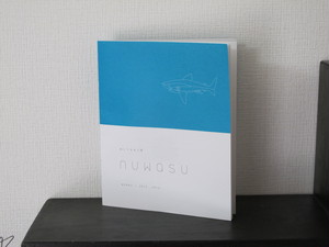 作品カタログ  catalog