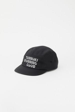 TRC Washer Cap: Color Black