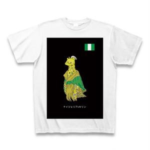 民族衣装Tシャツ ナイジェリアxキリン