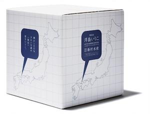 浮島いりこ(煮干し):[小羽]約4cm〜6cm:大箱/1600g(400g*4袋)