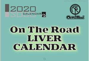【2020年On The Road LIVERカレンダー】