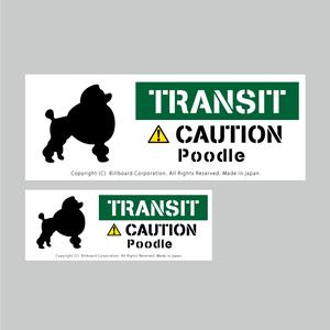 TRANSIT DOG Sticker [Poodle]番犬ステッカー/プードル